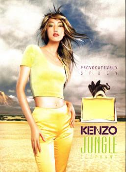 ЖЕНСКИЕ KENZO  JUNGLE For Woman  EDP  100 ML (ЛИЦЕНЗИЯ)
