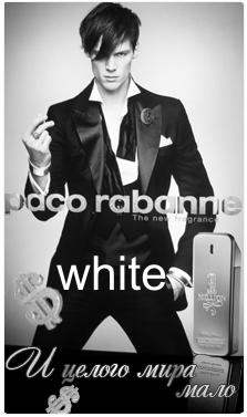 МУЖСКИЕ PACO ROBANNE 1 MILLION WHITE For Man  Edt 100 ml   NEW (ЛИЦЕНЗИЯ)
